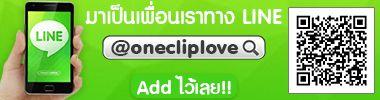 onecliplove-380